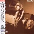 MADONNA Madonna JAPAN 10