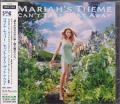 MARIAH CAREY Can't Take That Away JAPAN CD5