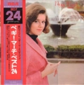PEGGY MARCH Best-24 JAPAN 2LP