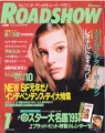 NATALIE PORTMAN Roadshow (1/97) JAPAN Magazine