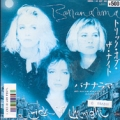 BANANARAMA A Trick Of The Night JAPAN 7''