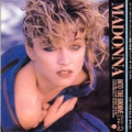 MADONNA Into The Groove JAPAN 7