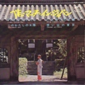 PEGGY MARCH Peggy March In Japan JAPAN 7