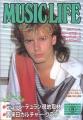 DURAN DURAN Music Life (8/84) JAPAN Magazine