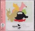 BJORK It's In Our Hands JAPAN CD5