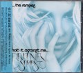 BRITNEY SPEARS Hold It Against Me The Remixes CHINA CD5