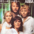 ABBA Gimme! Gimme! Gimme! JAPAN 7