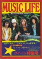 QUEEN Music Life Special 1975 JAPAN Magazine