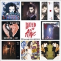 DEAD OR ALIVE 12 Inch Collection JAPAN 2CD w/Remixes