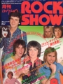 BAY CITY ROLLERS Rock Show (8/77) JAPAN Magazine