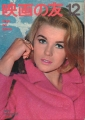 ANN-MARGRET Eiga No Tomo (12/65) JAPAN Magazine