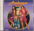 ARABESQUE Arabesque Deluxe JAPAN 2CD