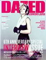 MADONNA Dazed & Confused (5/08) JAPAN Magazine