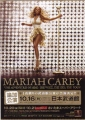 MARIAH CAREY 2006 JAPAN Tour Flyer