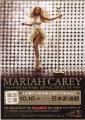 MARIAH CAREY 2006 JAPAN Tour Flyer