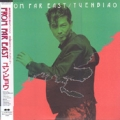 YUEN BIAO From Far East JAPAN LP