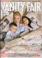MADONNA Vanity Fair (12/05) ITALY Magazine