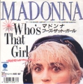 MADONNA Who's That Girl JAPAN 7