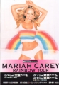 MARIAH CAREY Rainbow 2000 JAPAN Tour Flyer