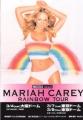 MARIAH CAREY Rainbow 2000 JAPAN Tour Flyer