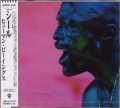 SEAL Human Beings JAPAN CD5