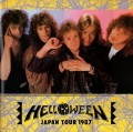 HELLOWEEN 1987 JAPAN Tour Program