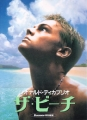 LEONARDO DiCAPRIO The Beach JAPAN Picture Book