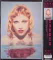 MADONNA Rain JAPAN Jigsaw Puzzle Box Set