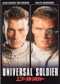 JEAN CLAUDE VAN DAMME Universal Soldier Original JAPAN Movie Program