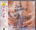 MADONNA Like A Prayer JAPAN Original Scented CD