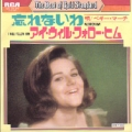 PEGGY MARCH Wasurenaiwa JAPAN 7