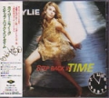 KYLIE MINOGUE Step Back In Time JAPAN CD5