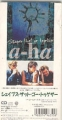 A-HA Shapes That Go Together Japan CD3