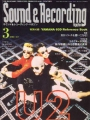 U2 Sound And Recording (3/97) JAPAN Magazine
