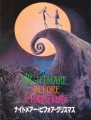 THE NIGHTMARE BEFORE CHRISTMAS Original JAPAN Movie Program TIM BURTON
