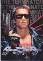 TERMINATOR Original JAPAN Movie Program! ARNOLD SCHWARZENEGGER