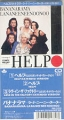 BANANARAMA Help JAPAN CD3
