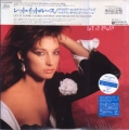 GLORIA ESTEFAN AND MIAMI SOUND MACHINE Let It Loose JAPAN LP