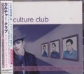 CULTURE CLUB Don't Mind If I Do JAPAN CD