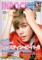 JUSTIN BIEBER Inrock (8/10) JAPAN Magazine