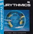 EURYTHMICS It`s Alright (Baby`s Coming Back) JAPAN 12``