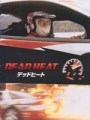 JACKIE CHAN Dead Heat JAPAN Movie Program RARE!!