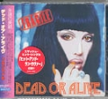 DEAD OR ALIVE Fragile JAPAN CD!