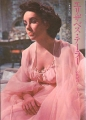 ELIZABETH TAYLOR Cine Album JAPAN Picture Book