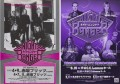 NIGHT RANGER Set of 2 JAPAN Promo Tour Flyer
