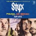 STYX I'm Okay JAPAN 7