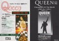 QUEEN Set of 2 JAPAN Promo Tour Flyer
