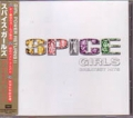 SPICE GIRLS Greatest Hits JAPAN CD