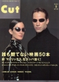 KEANU REEVES Cut (9/02) JAPAN Magazine