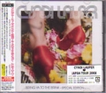 CYNDI LAUPER Bring Ya To The Brink JAPAN CD Special Edition w/DVD